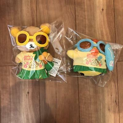 Rilakkuma Atsumete Plush Doll Aloha 2 Pieces