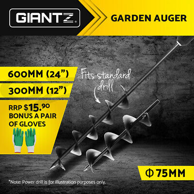 GIANTZ Power Garden Auger Earth Planter Drill Bit Post Hole Digger 300/600mm