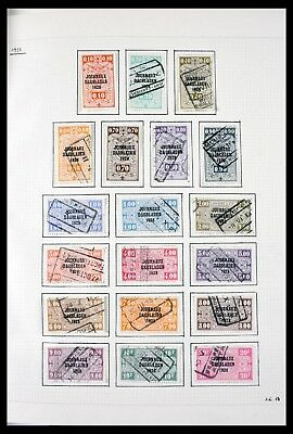 Lot 29738 Collection stamps of Belgium back of the book 1879-1987.