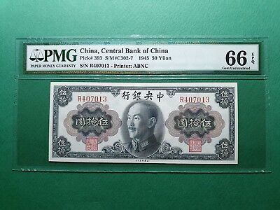 1945 China Central Bank 50 Yuan  P#393 Pmg 66 Epq Gem Unc
