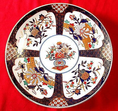 "Vintage Porcelain ""Gold Imari"" Hand Painted Wall Charger / Plate 14.5"""