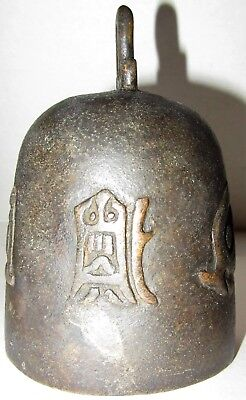 Antique~Korean~Bronze Bell~Writing~13cm tall~Cast~Patina~Tao~Buddhist~China~ASIA