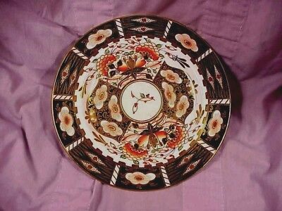 Royal Crown Derby Imari Style Dessert/Pie  Plate, Early 19Th C, Flaws