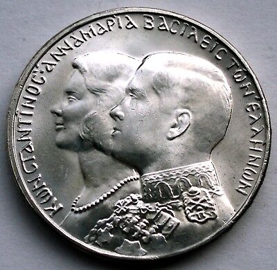 GREECE 30 DRACHMAI 1964 KM#87 Constantine and Anne-Marie Wedding, Silver K4.1