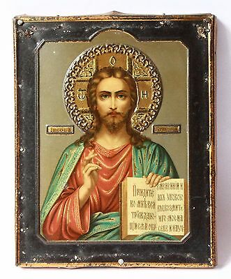 Antique 19th C Russian Metal Chromolithography Icon of Jesus Christ Pantocrator