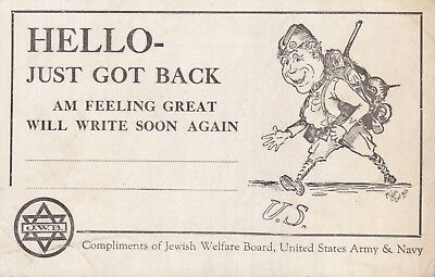 "1919  - ""Jewish Welfare Board"" Postcard - American Troops Returning from WWI"