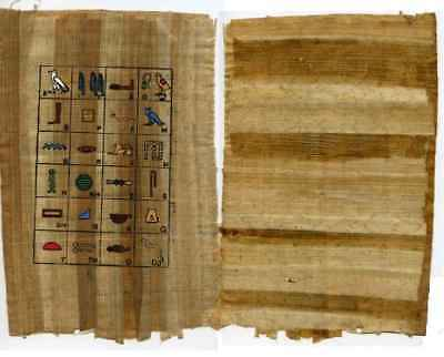 3 Papyrus Sheets w/ Colorful Pharaoh Designs Modern Reproduction of Old Art Form
