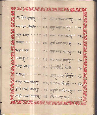 India Old Hand Written Manuscript In Hindi Sheet 52 Pages 101