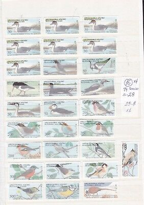 Georgia-Abkhazia  1994 MNH  set.Service stamps Birds 28 stamps.See scan.