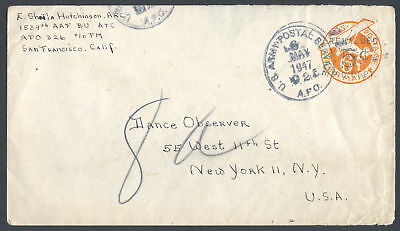 US 1947 5¢ on 6¢ (UC12) AAF BU ATC Air Force APO 925 Tokyo Japan Red Cross Cover