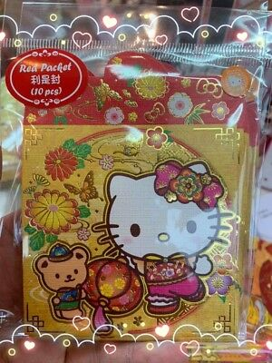 2019 Sanrio Hello Kitty Chinese New Year red packet pocket Envelopes