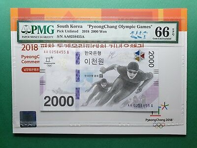 2018 KOREA PyengChang  OLYMPIC 2000 WON AAA0~ COMM PMG 66 EPQ GEM UNC W/ FOLDER