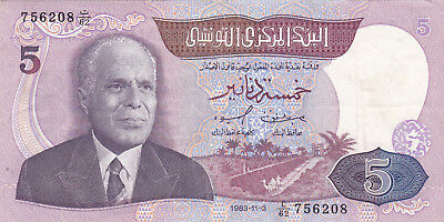 5 Dinars Very Fine Banknote From Tunisia 1983!pick-79