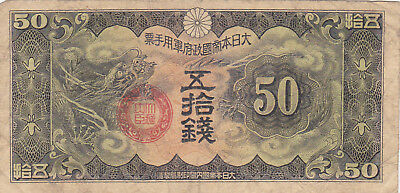 50 Sen Vg Banknote From Japanese Occupied China 1938!pick-M14!!!
