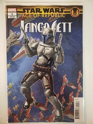 Star Wars Age of Republic Jango Fett #1 McKone Puzzle Variant Marvel NM Comic...