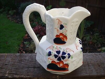 Gaudy Welsh Jug with Serpent handle and Human face ~ Victorian Dresser Jug.
