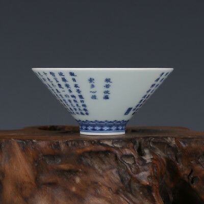 "3"" China old antique Porcelain Qing Kangxi Blue & white Calligraphy Douli Cup"