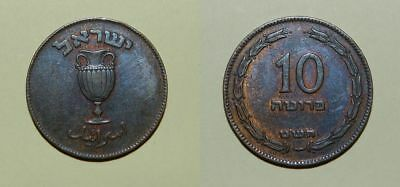 Middle East Coin : 10 Pruta 1949 Israel