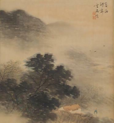 #1105 Japanese Hanging Scroll: Mountain Landscape