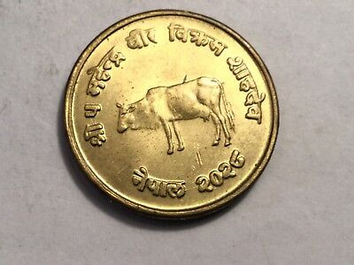 NEPAL KM766 (1975) 10 Paisa FAO coin Uncirculated
