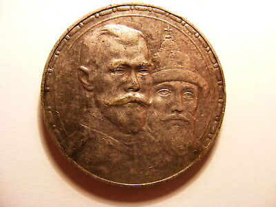 Russia 1913 Silver 1 Rouble, KM#70, One Year Type, VF or a bit better