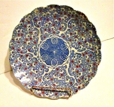 Antique Asian Scalloped Plate Dish Hand Painted Design No Export Mark Oriental