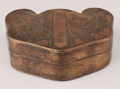 Rare Copper Handmade To Bring Dragon Statue Big Qing Qianlong Box Old Collection