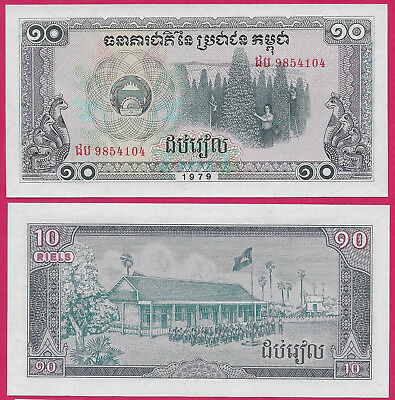 Cambodia Democratic Kampuchea 10 Riels 1979 Unc Havesting Fruit Threes At Right,