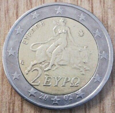 greek 2 euro coin 2002 (unicorn) on the head there is a horn in the star is a S