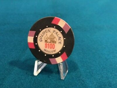 Golden Palace Casino $100 Chip - Moscow, Russia