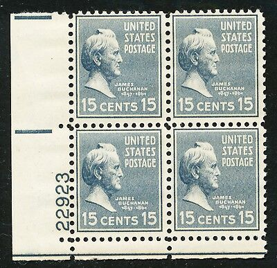 Dr Jim Stamps Us Scott 820 15C Buchanan Plate Block Og Nh No Reserve