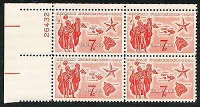 Dr Jim Stamps Us Scott C55 7C Hawaii Air Mail Plate Block Og Nh No Reserve