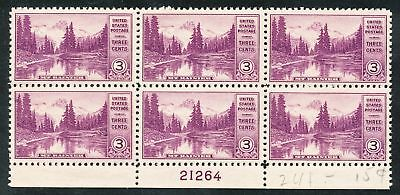 Dr Jim Stamps Us Scott 742 3C Mt Rainier Plate Block Og Nh No Reserve