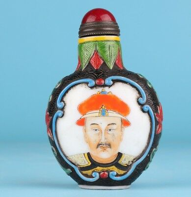 Precious Chinese Coloured Glaze Snuff Bottle Hand-Painted Emperor Mascot Gift