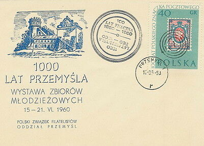 Poland postmark PRZEMYSL - millennium, 100 years Polish stamp (analogous)