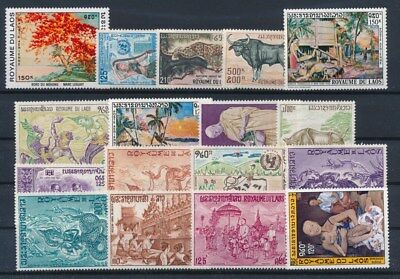 [G87447] Laos good lot Very Fine MNH Airmail stamps