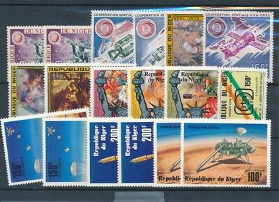 [109567] Niger good Lot very fine MNH Airmail Stamps