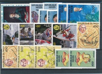 [109576] Niger good Lot very fine MNH Airmail Stamps