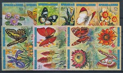 [G88701] Burundi Butterflies good set Very Fine MNH Airmail stamps
