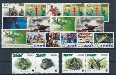 [G88803] Zaire good lot Very Fine MNH stamps
