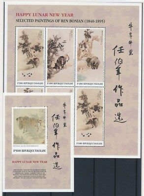 [G89277] Togo 2 good sheets Very Fine MNH