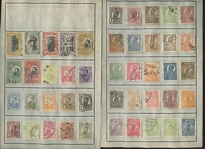 Great Collection of Romania Stamps on Dealer Pages~5 scans
