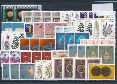 [G126243] Algeria good lot of stamps very fine MNH