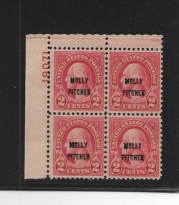 US Scott #645 mint 2c carmine Molly Pitcher Plate #block of 6 nh og f/vf 1928