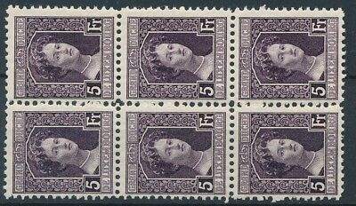 [37190] Luxembourg 1914/20 Good block of 6 Very Fine MNH stamps