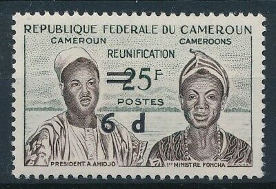 [37560] Cameroon 1962 Good stamp Very Fine MNH
