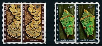 [37566] Cameroon 1975 Fauna Flora Good set 2x Very Fine MNH
