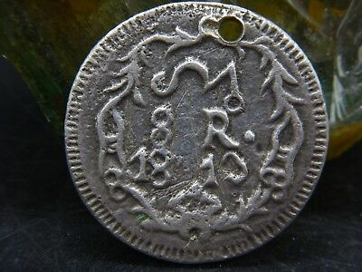Mexico Authentic 8 Reales SUD 1813 Cast Silver, Morelos, With XRF KM#235