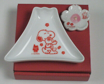PEANUTS SNOOPY Small plate and Chopstick rest, SNOOPY TOWN Shop (Japan) Limited