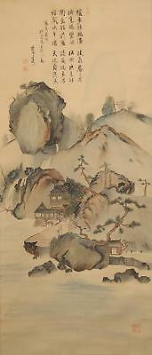 #1121 Japanese Hanging Scroll: Riverside Landscape
